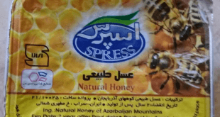 توزیع عمده عسل تک نفره