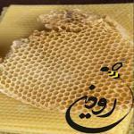 قیمت انواع موم طبیعی عسل