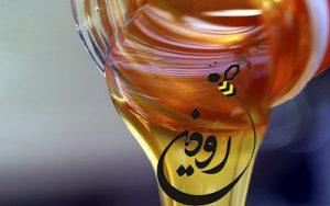 فروش عسل خوب