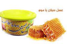 قیمت عسل با موم سبلان