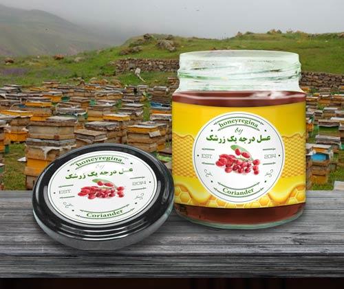 قیمت عسل زرشک ایرانی