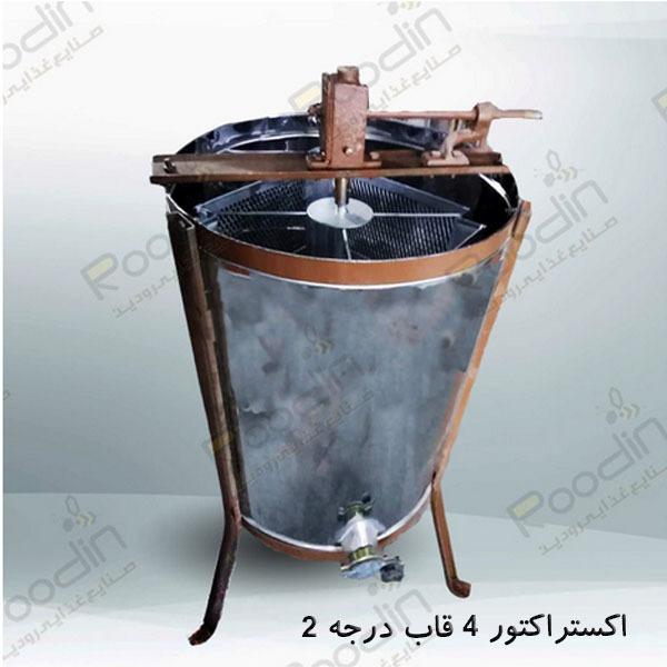 قیمت اکستراکتور عسل