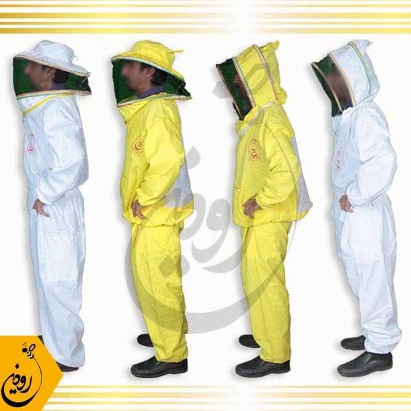 فروش انواع لباس زنبورداری