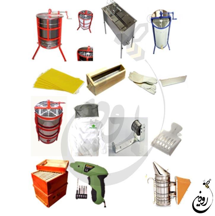 ابزار های زنبورداری