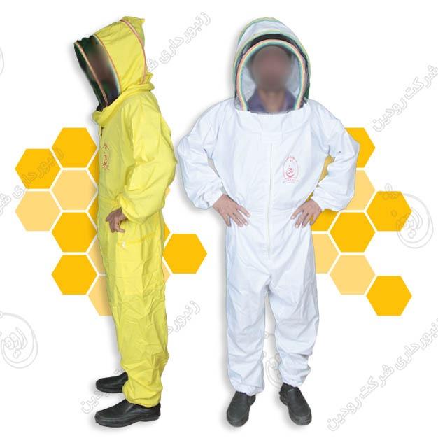 مرکز خرید لباس زنبورداری