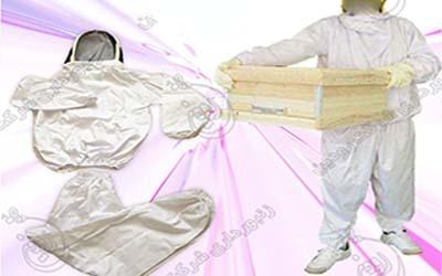 فروش لباس مخصوص زنبورداری