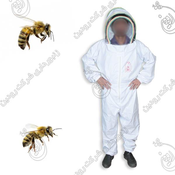 قیمت لباس کار زنبورداری